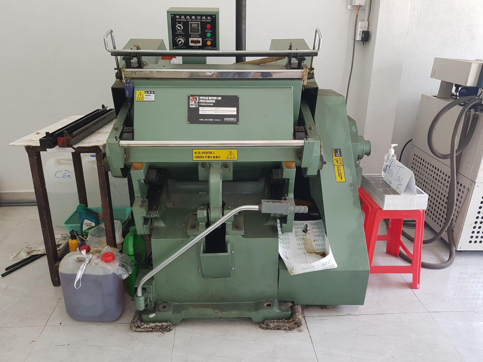 công cụ sản xuất